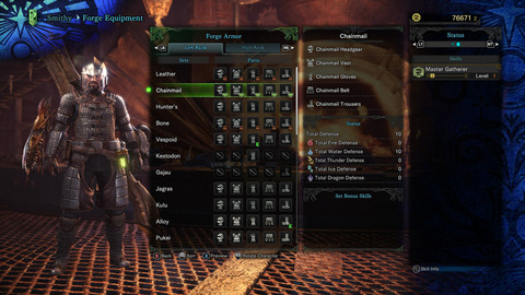 monster-hunter-world-armor-low-rank-chainmail